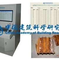 供应CABR-COR40钢筋砼电化学腐蚀测试系统