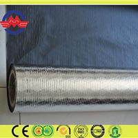 供应铝箔纤维布