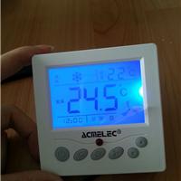 供应大屏液晶中央空调温度控制器