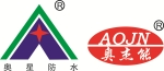 四川奥星建材科技有限公司