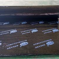 供应PFS反应粘湿铺防水卷材