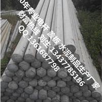 惠州市电线杆 惠阳电杆厂 惠东淡水电线杆