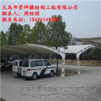 供应广州停车场停车棚安装,珠海汽车棚