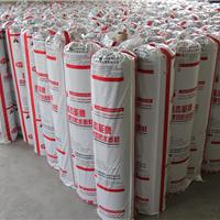 供应类似cps防水卷材pfs反应粘湿铺卷材