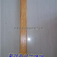 木纹玻璃钢型材