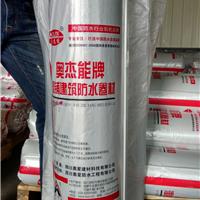 供应1.2防水卷材,tpo防水卷材可媲美