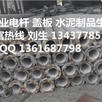 惠州广州深圳东莞 电线杆 盖板宝安龙岗电杆