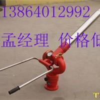 供应PL24/32泡沫水两用消防炮