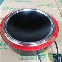 供应3000W伊派凹面线控嵌入式火锅电磁炉