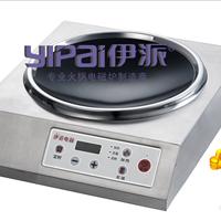 供应3500W伊派后厨商用凹面电磁炉