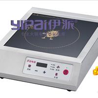 供应3500W伊派平面式旋钮大功率商用电磁炉