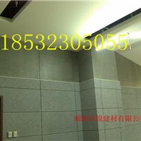 供应内置隔墙板、隔墙板、保温、防火