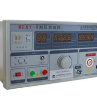 MEDJ-II小型工频耐压机