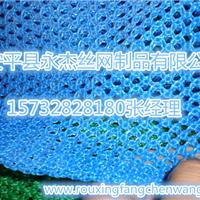 供应柔性防尘网,煤场聚乙烯防尘网样品免费