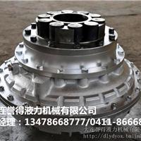 大连液力偶合器YOX450/大连偶合器厂