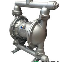 供应永嘉绿邦泵业 QBK-40不锈钢气动隔膜泵
