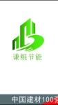 谦鲲(上海)节能科技有限公司