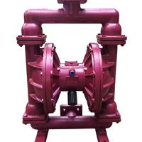 供应QBK-50铸铁气动隔膜泵