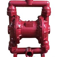 供应QBK-25铸铁气动隔膜泵