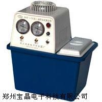 SHZ-DIII循环水用真空泵|真空泵价格厂家