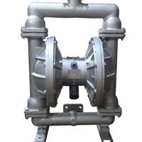 供应QBK-65铝合金气动隔膜泵