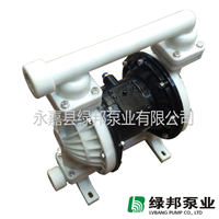 供应QBK-40聚丙烯气动隔膜泵 防爆