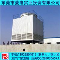 供应菱峰牌不锈钢500T逆流式冷却塔定做