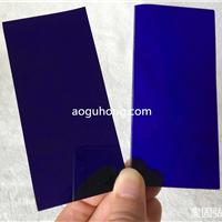 供应水泥厂蓝色钴玻璃