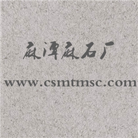 湖南长沙望城县丁字湾麻潭麻石厂