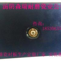 供应搪瓷耐磨衬板加工 高耐磨搪瓷衬板安装