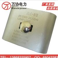 ��ӦC����   ��ͨ��JLC-812  CT-812