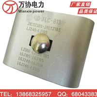 ��ӦC����   ��ͨ��JLC-813  CT-813