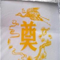 供应山东大小殡仪馆专用隔热垫 高温寿毯