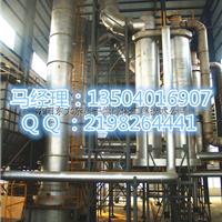 THDS碱式碳酸锌煅烧炉_东大东科干燥煅烧