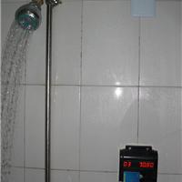 学校浴室水控机浴室IC水控机浴室IC节水器