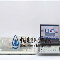 供应CCR-3无电极水泥砼电阻率测定仪