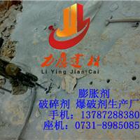 混凝土破碎剂多少钱采石剂厂家选力鹰