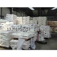 供应燕山热塑橡胶SBS1301