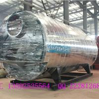 供应4吨燃油锅炉,2吨燃油锅炉
