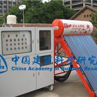 供应CABR-NX太阳能热水器能效等级检测系统