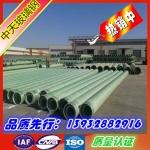 枣强中天玻璃钢制品有限公司