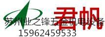 供应台湾君帆电磁阀JSV-530B-A01-AC220厂家