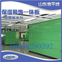 白山外墙金属铝单板保温装饰一体板价格