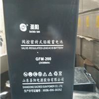 供应曲阜圣阳蓄电池12v200ah报价