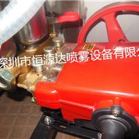 供应恒源达hyd-150三缸柱塞泵高压泵清洗机