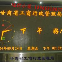 陕西高品质LED电子屏、西安迈信电子有限公司