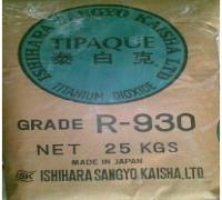 供应日本石原钛白粉R930