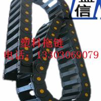 河南全自动码坯机用拖链,郑州码坯机用拖链