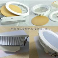 供应5寸LED筒灯外壳价格 压铸铝配件