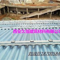 供应陕西地区铝镁锰板  铝合金支座